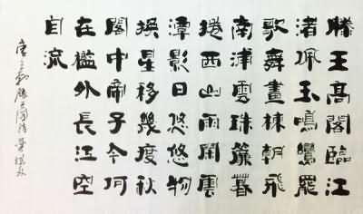 《江南春》(杜牧)全詩翻譯賞析