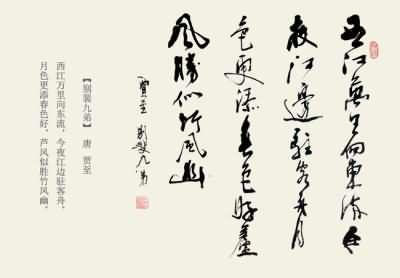 《上樞密韓太尉書》(蘇轍)原文及翻譯