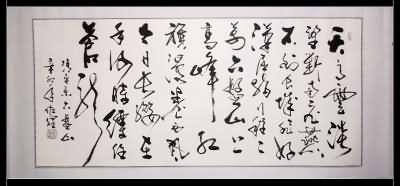《己亥雜詩(其一二五)》(龔自珍)原文及翻譯