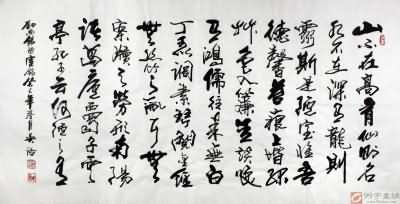 《北青蘿》(李商隱)詩句譯文賞析