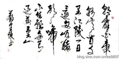 《中呂·醉高歌·感懷 (二首)》(姚燧)原文及翻譯