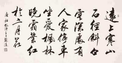 《送友人》(李白)文言文翻譯