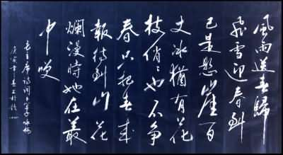 《渭川田家》(王維)古文翻譯成現代文