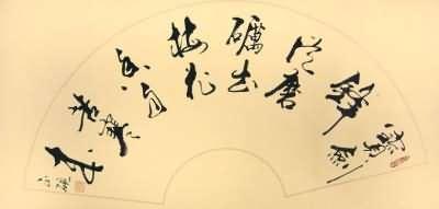 《觀游魚》(白居易)全詩翻譯賞析
