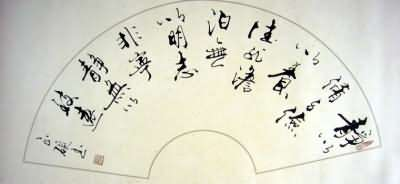 《清平樂·候蛩淒斷》(張炎)詩篇全文翻譯