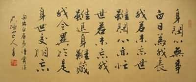《行軍九日思長安故園》(岑參)詩篇全文翻譯
