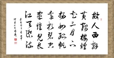 《秋興八首·其六》(杜甫)詩句譯文賞析