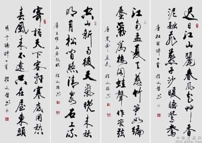《竹裡館》(王維)古文翻譯